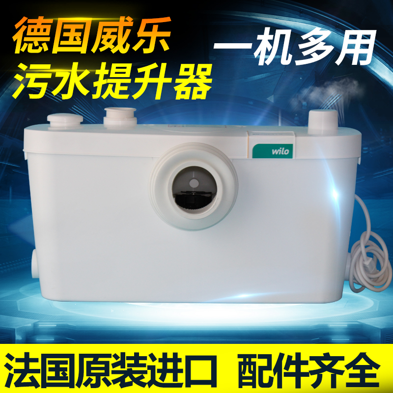 Germany ville basement toilet sewage lift pump sewage lifting device crushed pump automatic household sewage pump sewage pump