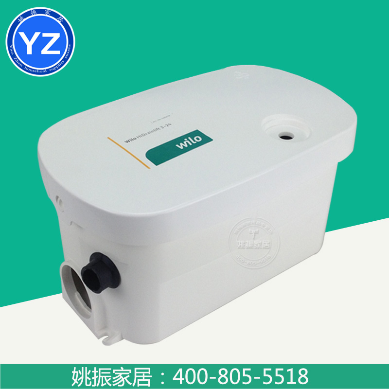 Germany ville imported basement toilet sewage pump sewage lifting device home grinder pumps automatic type