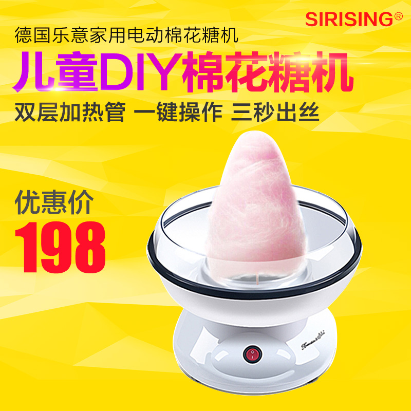 Germany willing diy electric cotton candy machine cotton candy machine home for children fancy commercial cotton candy machine automatic mini