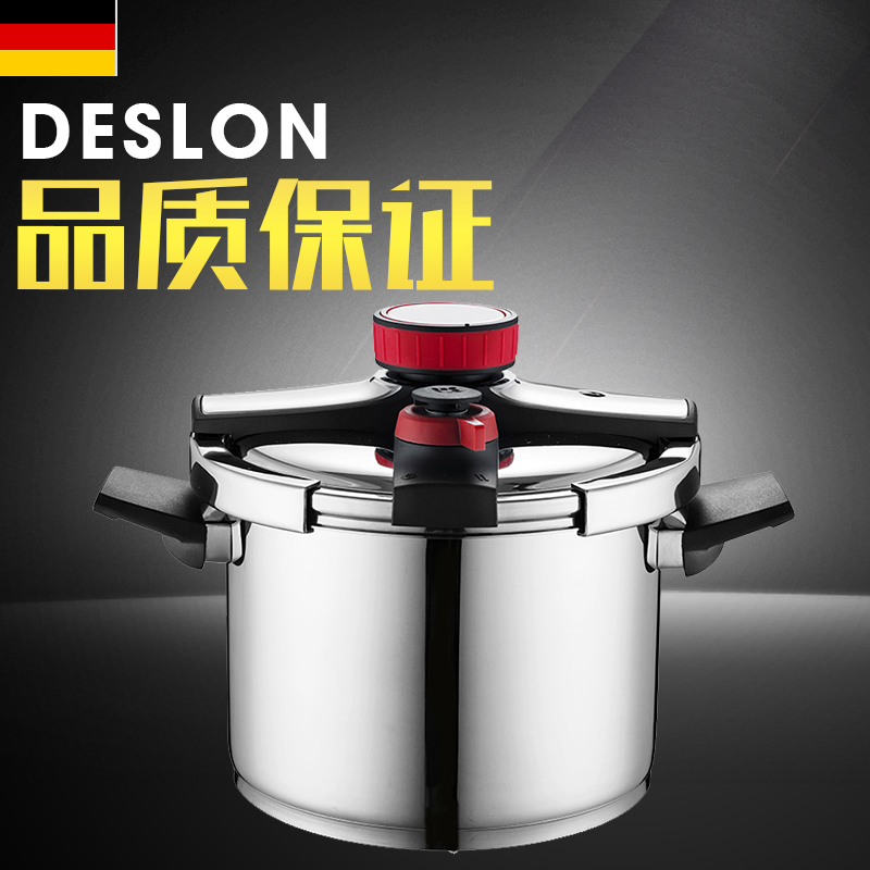 Germany world landes country germany 304 stainless steel pressure cooker pressure cooker gas explosion universal cooker pressure cooker 6l