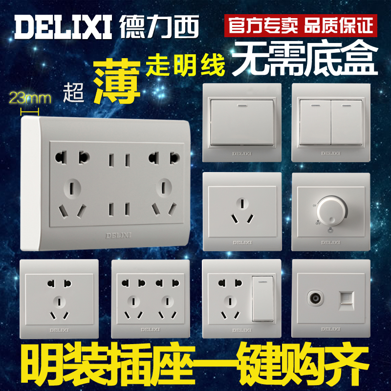 Germany ximing mounted switch socket thin bright line five hole socket 86 type socket panel surface mounted socket ten holes
