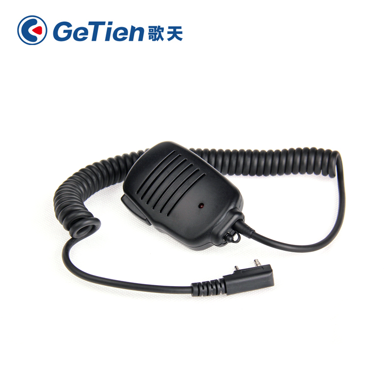 Getien/song day dedicated microphone in hand walkie talkie hand sets