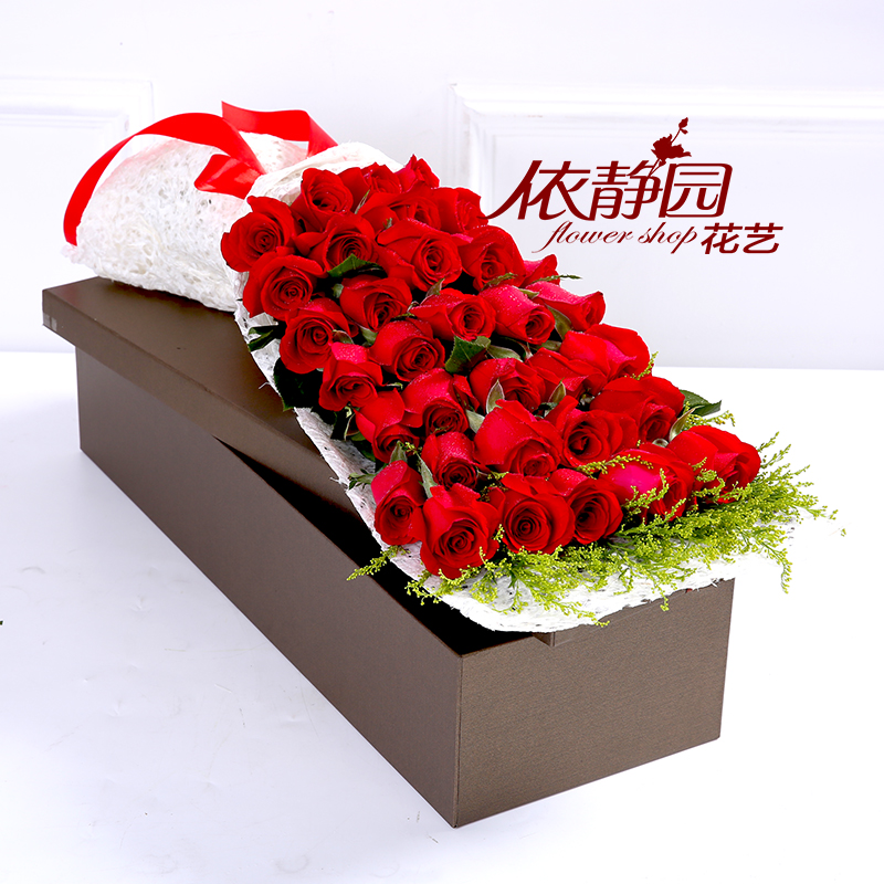 Gift of red roses flower delivery florist shanghai nanjing hangchow changzhou city holy christmas day birthday flowers shenzhen
