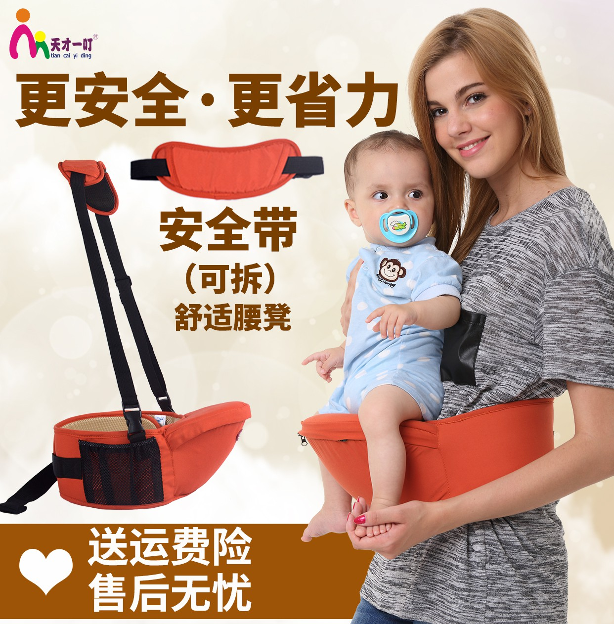 Gifted a bite four seasons versatile baby carrier baby sling baby stool waist hold back before hengbao type single stool child children sit Gordon