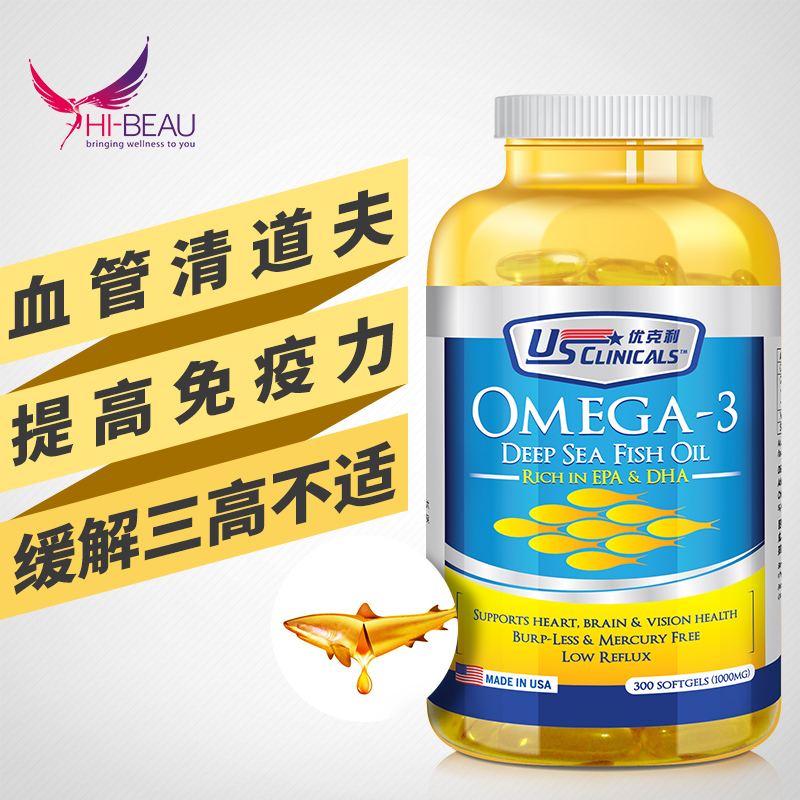 Gifted keli 3OMEGA-3 deep sea tuna omega-3 fish oil soft capsule 300 capsules