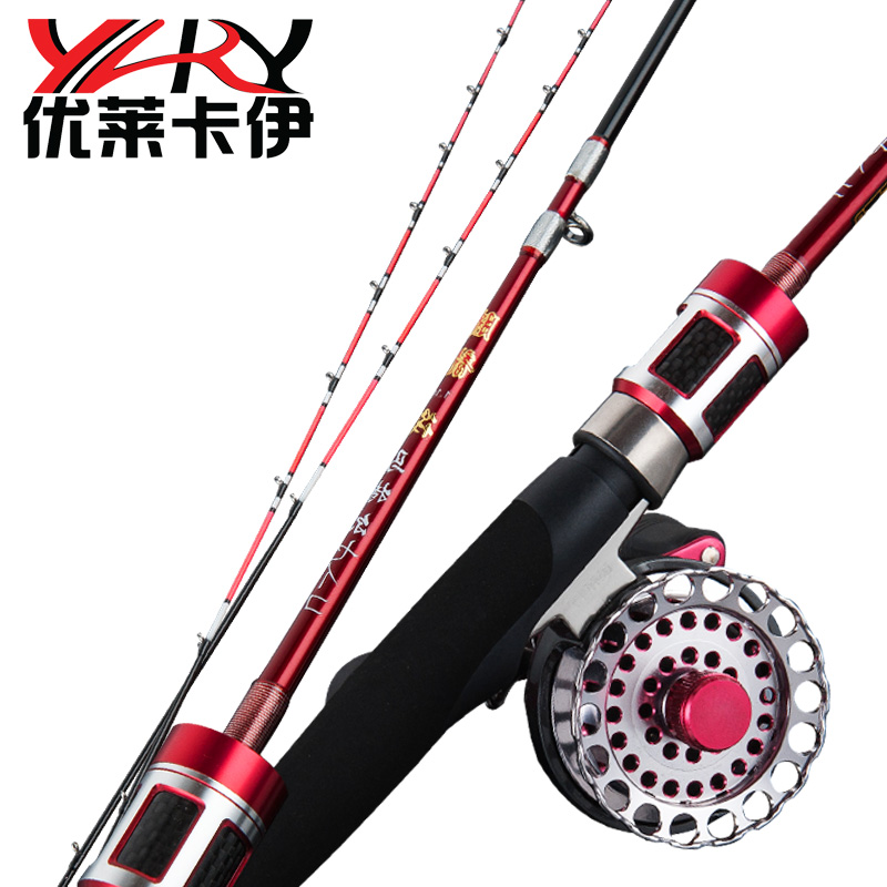 Gifted莱卡伊soft tail micro lead raft raft rod 1.2 m raft raft rod fishing rod stem raft pole pole road sub rod carbon jump Rod fishing tackle