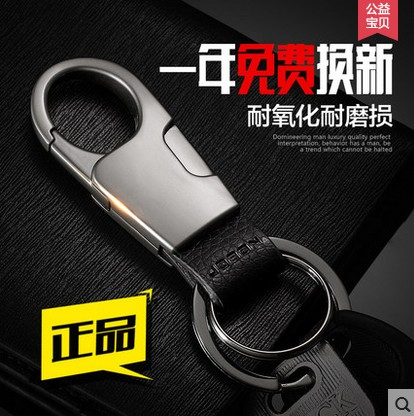 Gifts for men waist hanging car 2015 models beijing modern lang dynamic new booties 12/13 metal key chain hanging paragraph