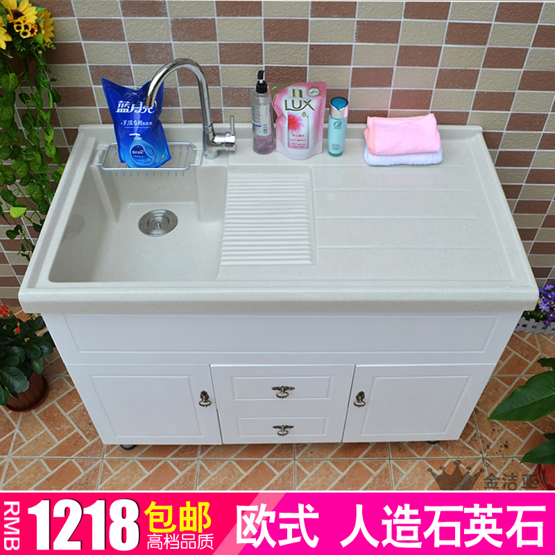 Ginger sub euclidian artificial quartz stone wash wood wardrobe balcony wash closet with a washboard laundry tub laundry basin