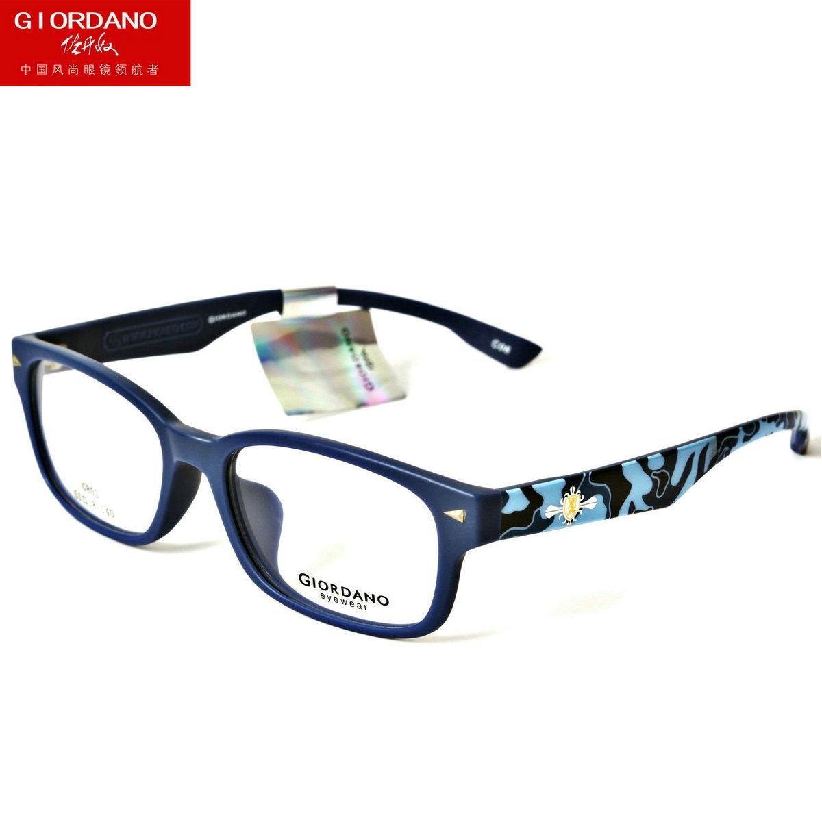 adfa0266c4c9 Buy Giordano glasses lightweight tr90 frame glasses retro sheet myopia  glasses frame plate glasses for men and women in Cheap Price on Alibaba.com