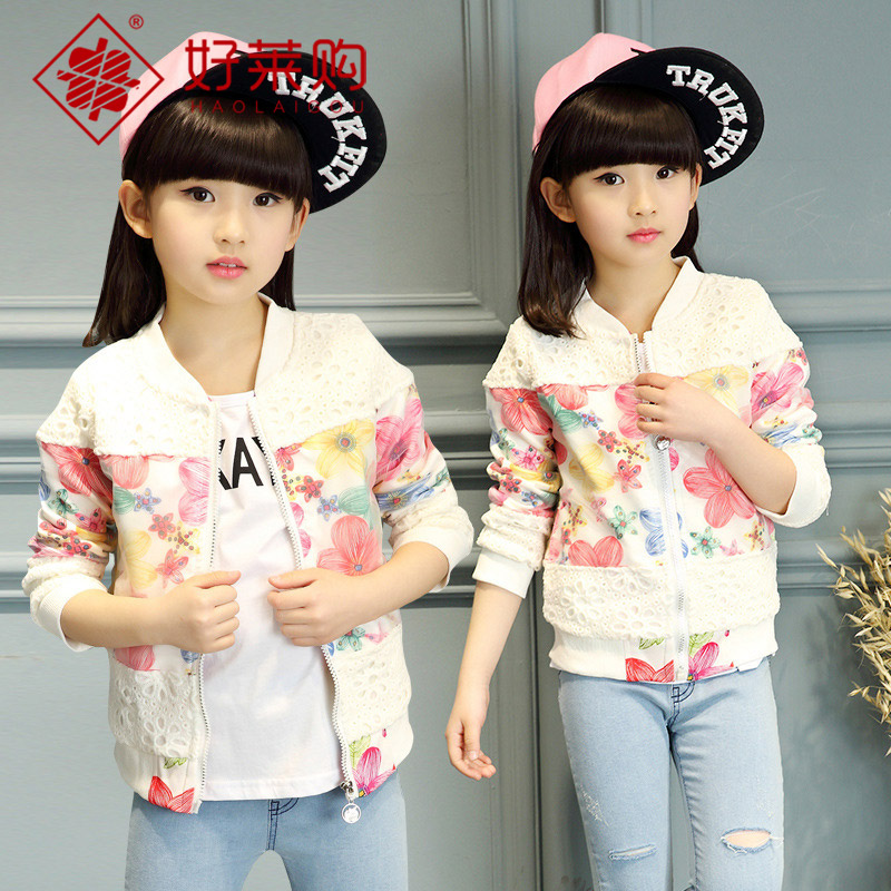 Girls korean slim cardigan coat 2016 spring and autumn paragraph zhongshan university children kids girls autumn long sleeve shirt casual wave