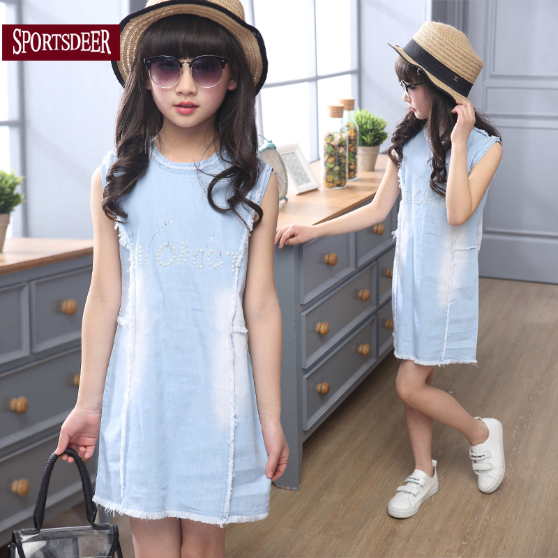 Girls summer dress big virgin cotton sleeveless denim skirt denim skirt summer korean version of the new influx of high school students