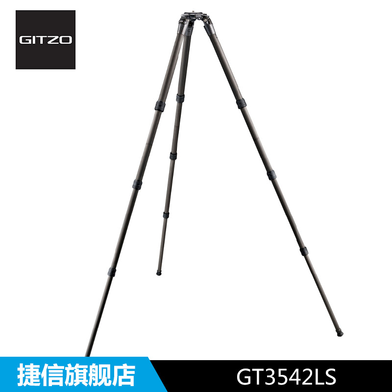 Gitzo gt3542ls system family of digital slr camera photographic equipment carbon fiber tripod free shipping