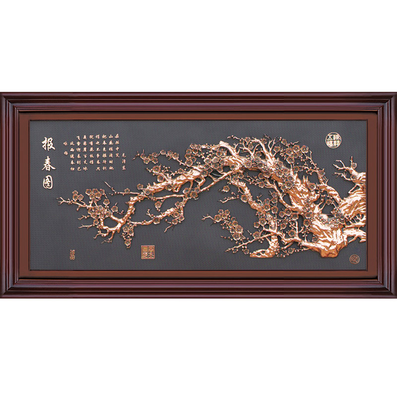 Glass steel production primula map lucky wealth figure family G141B interior decoration