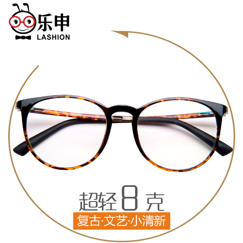 Glasses female glasses frame retro female korean tidal orthodrome theatrical spectacle frames eye glasses frame full frame Box