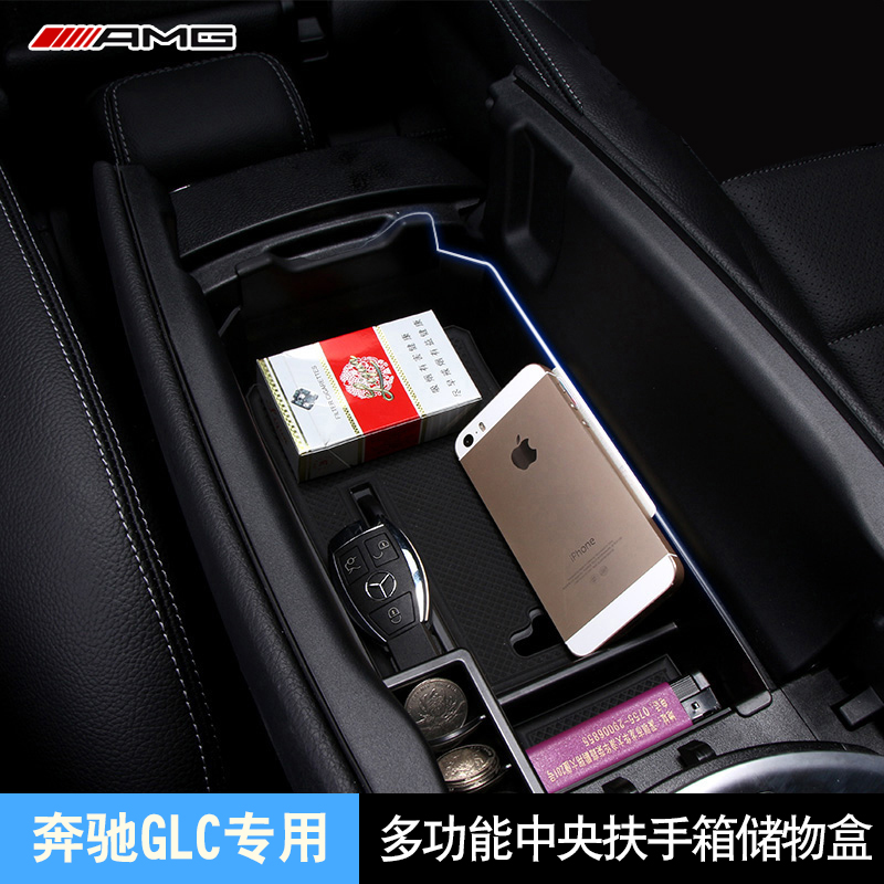 Glc benchi GLC260 300 central armrest storage box storage box storage box glove box door interior conversion