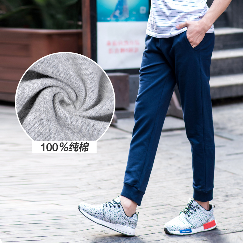 Glest male pantyhose summer thin section breathable light board casual sports pants slim pants shut feet pants