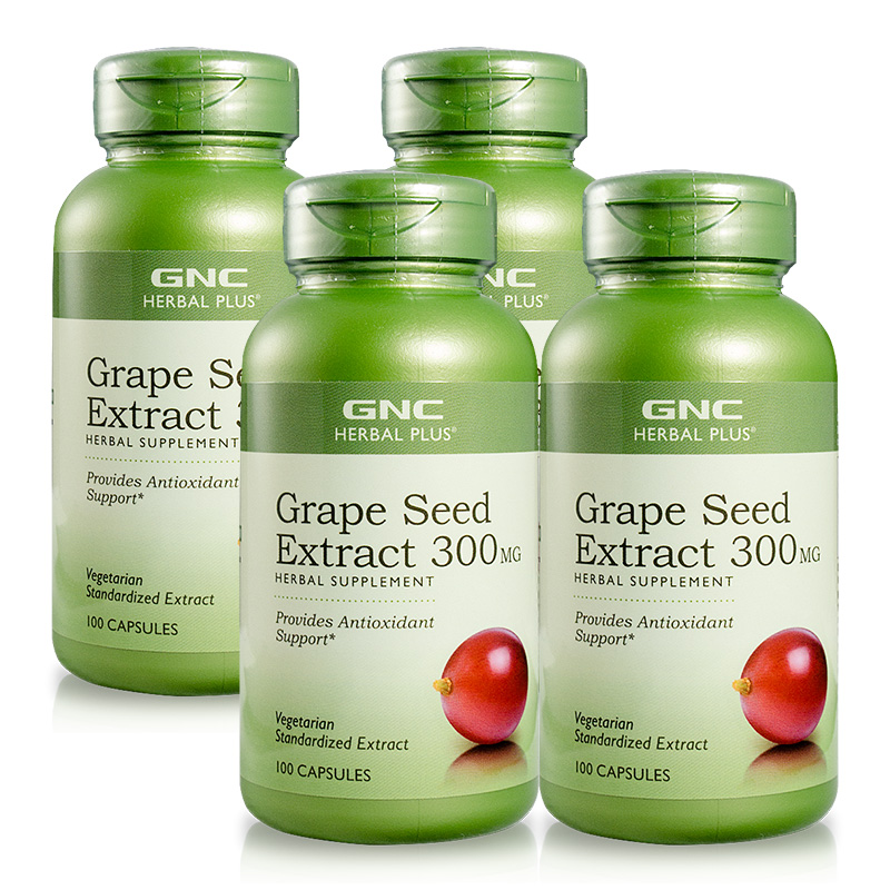 Gnc gnc concentrated grape seed extract capsules 300 mg * 100 capsules procyanidin x4 bottled vegan beauty whitening