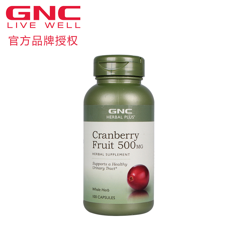 Gnc gnc cranberry extract capsules 500mg100 tablets/bottle us imports direct mail relieve gynecological problems