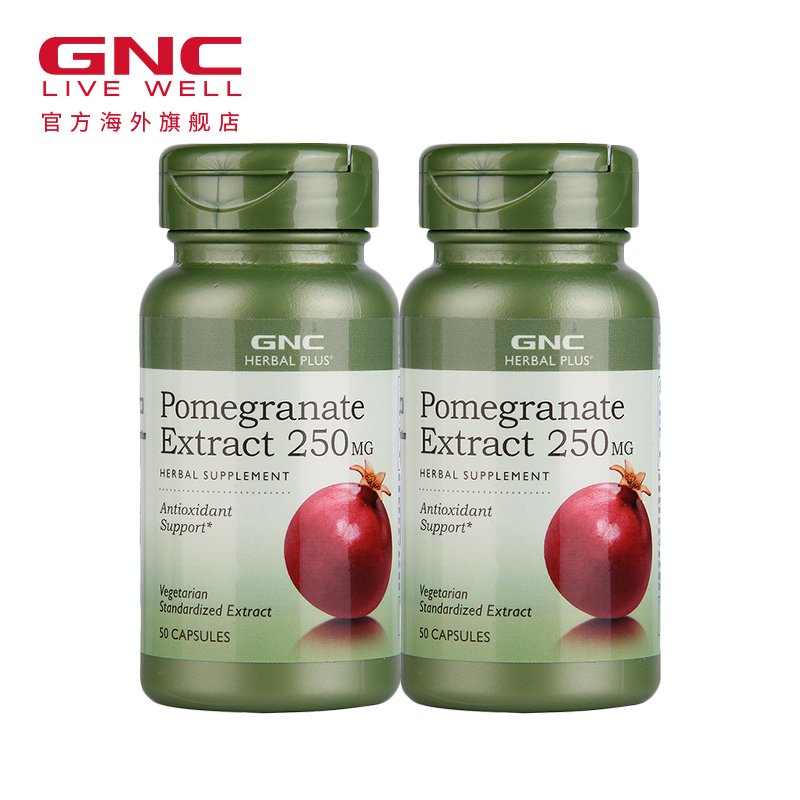 Gnc gnc us imports 100ç²whitening pomegranate extract capsules 250 mg * 50*2 bottled
