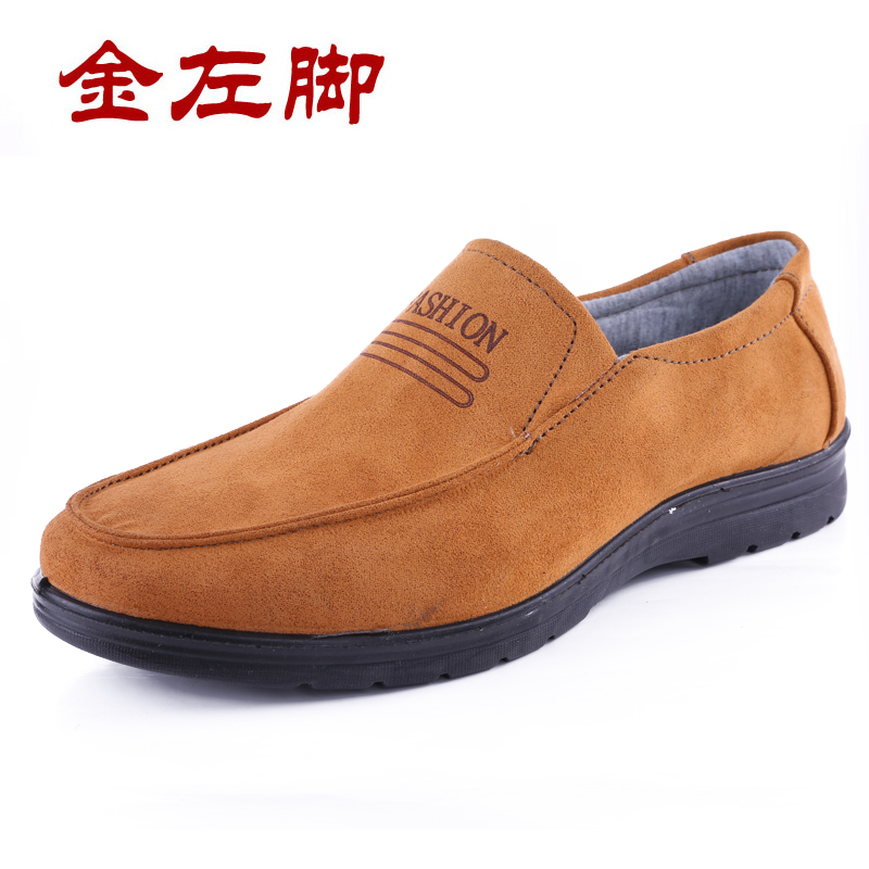 Gold foot autumn new old beijing shoes keep feet breathable men's casual and comfortable set foot men's cloth shoes 4546