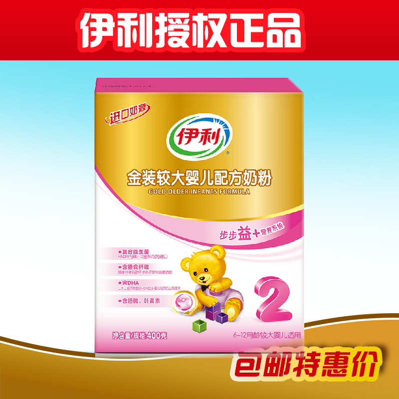 Gold larger infant formula milk powder erie beneficial step 400gg paragraph 2/box erie erie milk powder gold paragraph 2