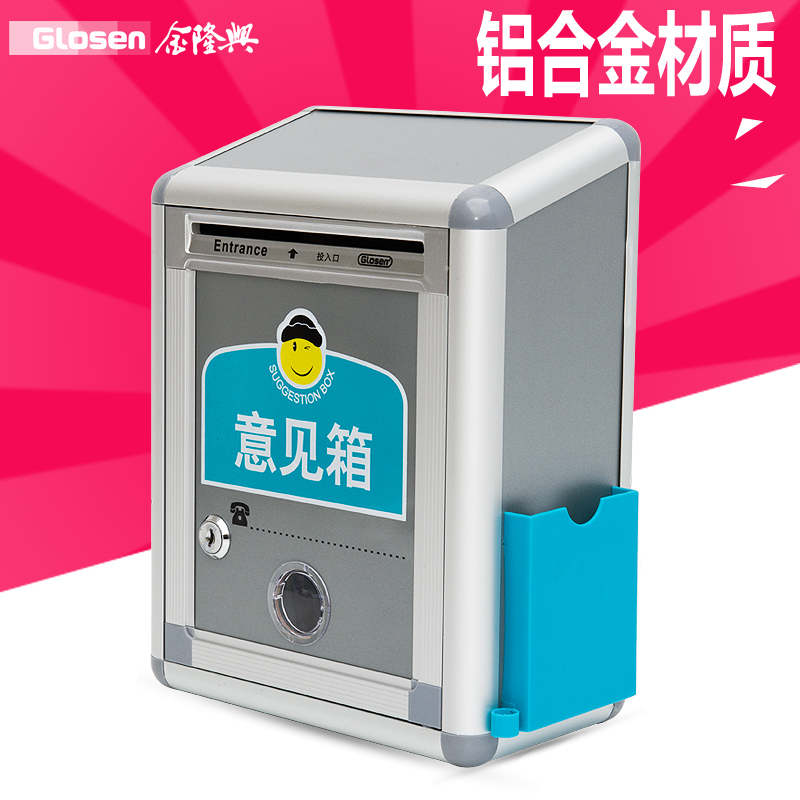 Gold longxing f01 gold longxing lockable mailbox outdoor newspaper boxes suggestion box aluminum waterproof