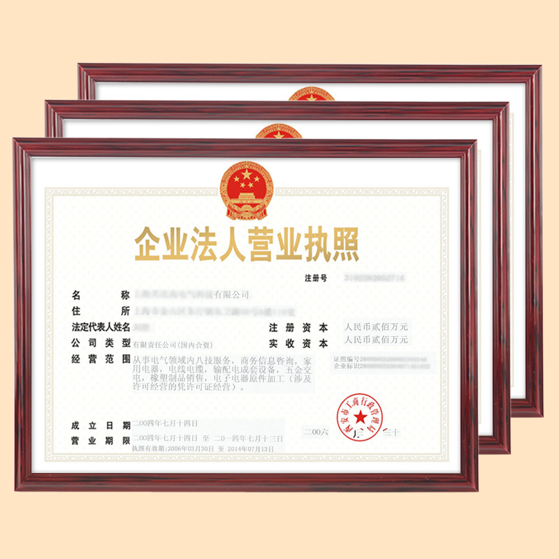 China Ps Certificate Frame, China Ps Certificate Frame Shopping ...