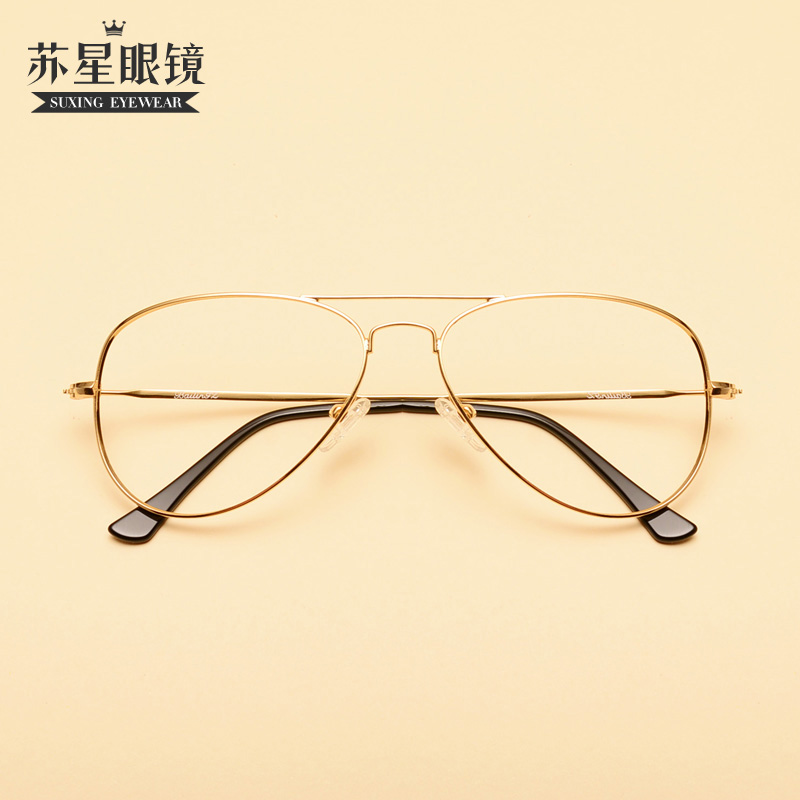77c6483fdb0 Get Quotations · Gold rimmed eyeglass frames for men and big box retro eye glasses  frame literary double girder