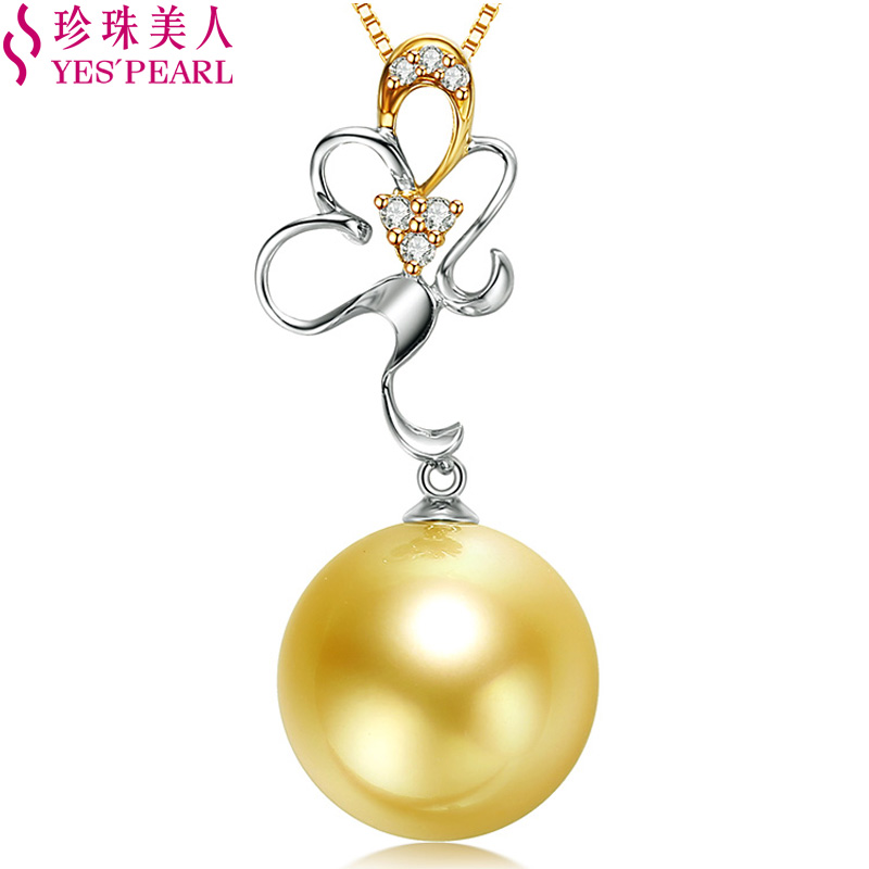 Golden south sea pearl necklace pearl beauty golden sea pearl pendant to send his girlfriend to send love k gold