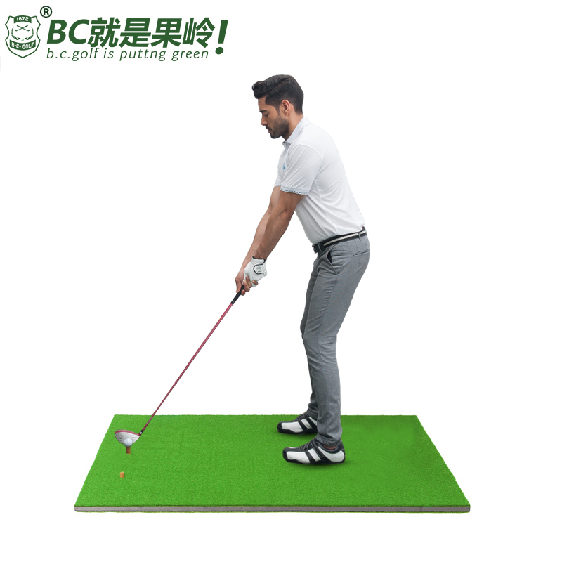 Golf swing practice mat pad sided short grass b. c. golf 1*1.5 m To send the ball