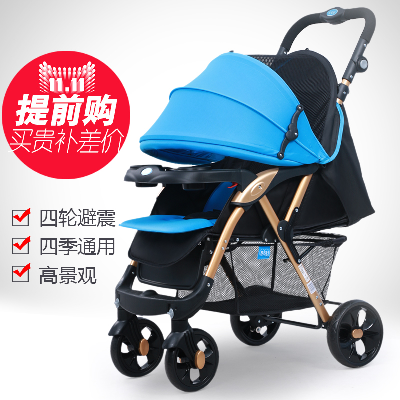 Good baby stroller four shock absorbers can sit or lie folded baby stroller car bb newborn baby stroller free shipping