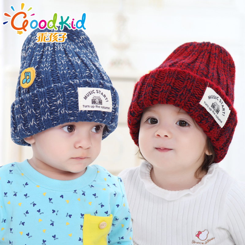 3a424cdd6d8 Get Quotations · Good boy kids korean boys and girls baby hat children hat  autumn and winter wool hat