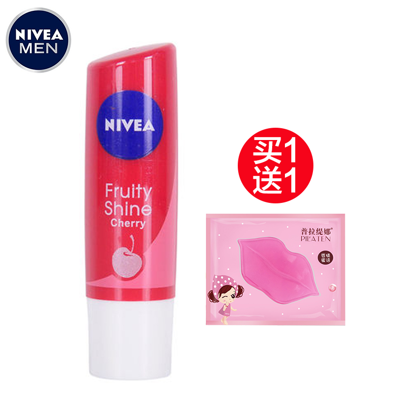 Good color nivea lip balm 4.8g lip balm moisturizing lip care anti chapped anti dry