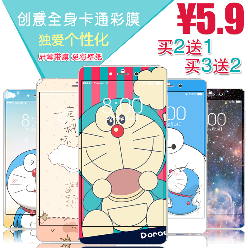 Good friends of the machine color film body stickers millet millet millet note note phone film cartoon film before and after color film full screen stickers
