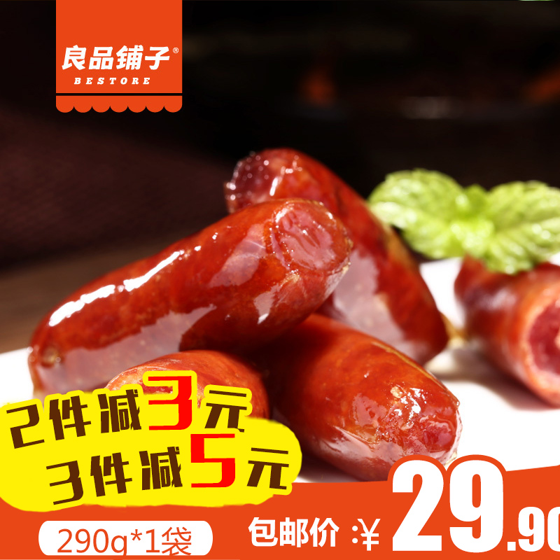 Good shop mini grilled sausage small sausage pork sausage meat snacks ready to eat snack packaging 290g