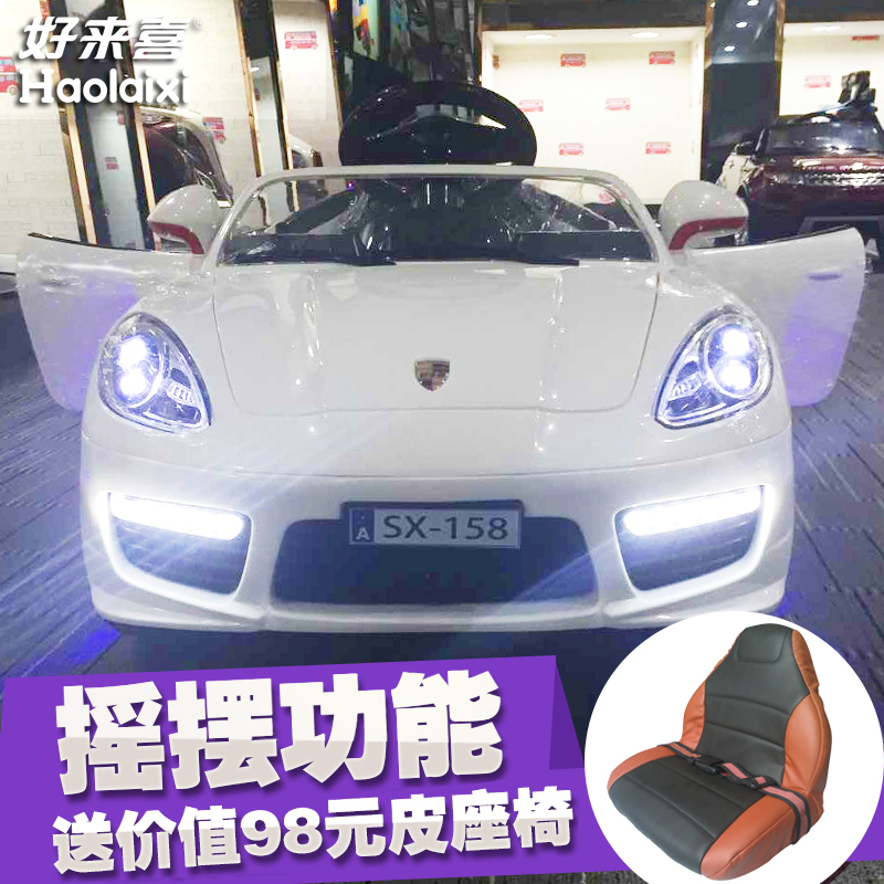 Good to hi porsche four children electric car stroller four pairs of drive remote control toy car children can take the car