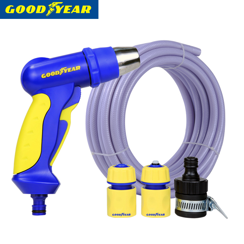 Goodyear car wash water gun high pressure stainless steel head of household plumbing kit car wash car wash car