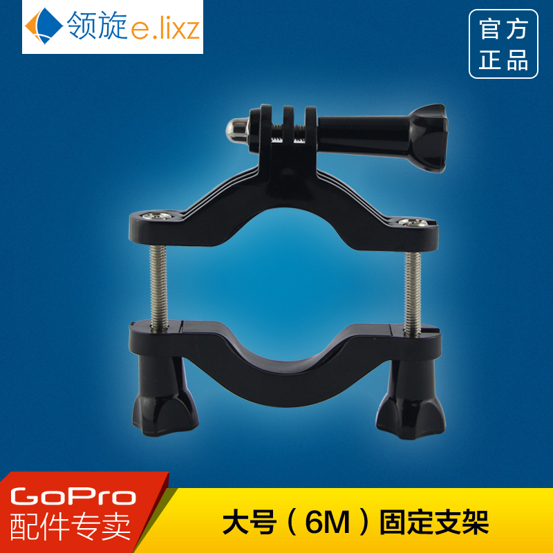 Gopro accessories hero4 collar spin large m outdoor sports camera bicycle mounting bracket retaining clip