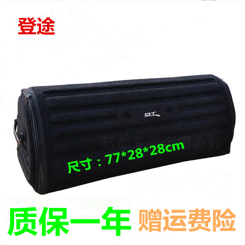 Gordon passers Q3Q5Q7A6LA8LA4LA3A5A7 applicable audi car trunk storage box glove box