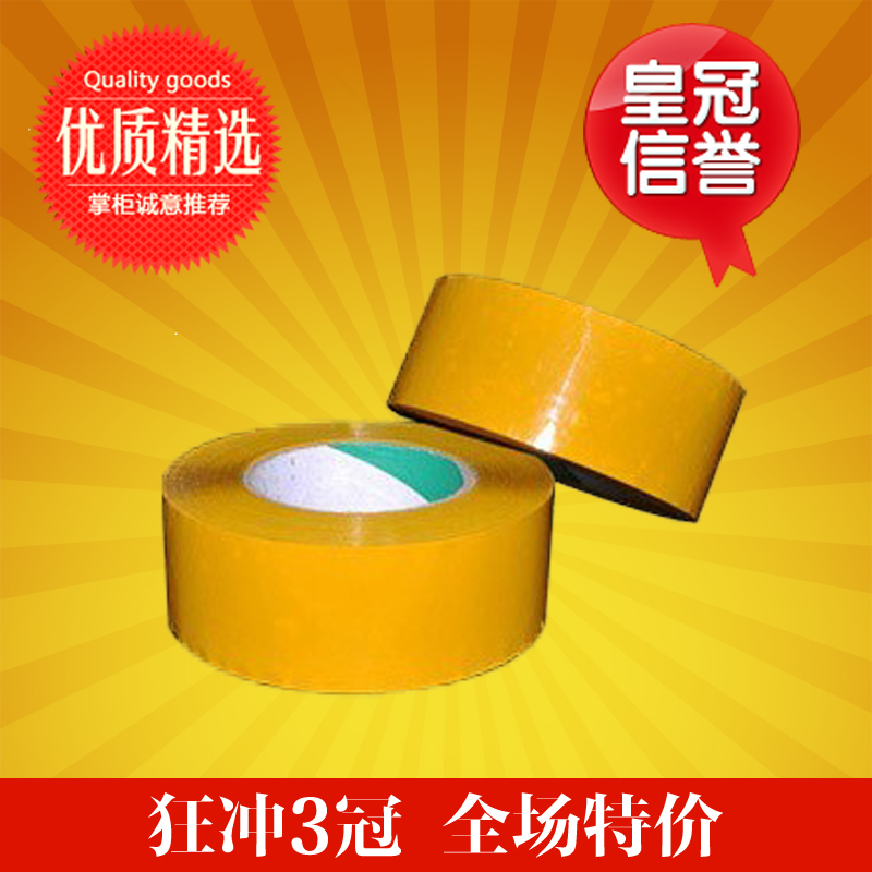 Gorton beige tape packing tape paper tape sealing tape sealing tape tape tape customized deals
