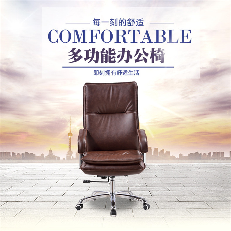 Gouring really boss leather swivel chair student chair computer chair home office chair reclining chair rotating chair desk chair