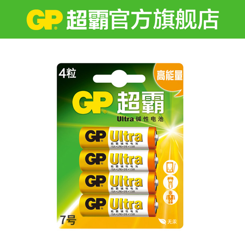 Gp super battery 7 aa batteries alkaline batteries 4 aaa batteries battery toys for children home section than no. 5 Small