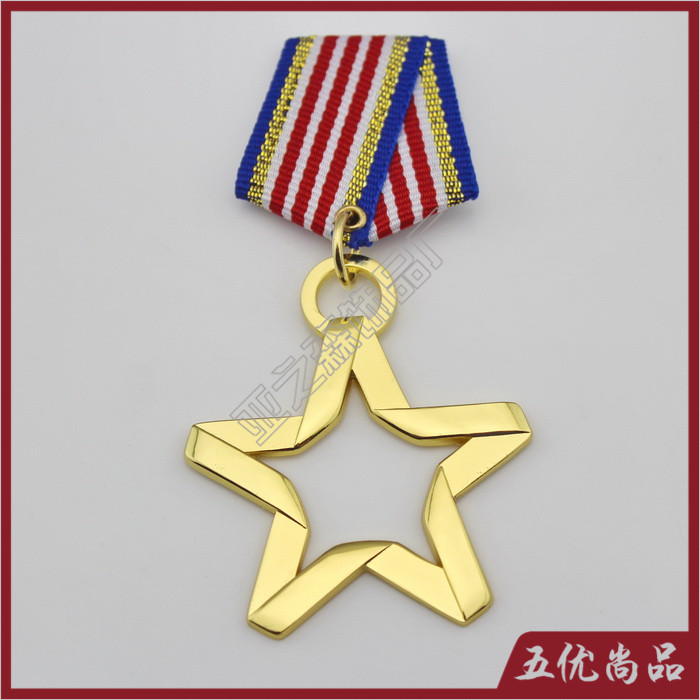 Grade metal medal custom diy badge custom metal badge custom badge medal medal medals promotions