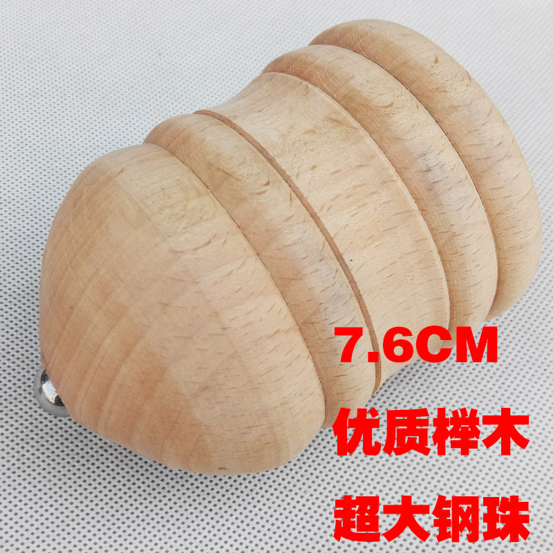 Grade wood beech non bakelite gyro gyro adult fitness gyro gyro children sets of equipment to send whip shipping price