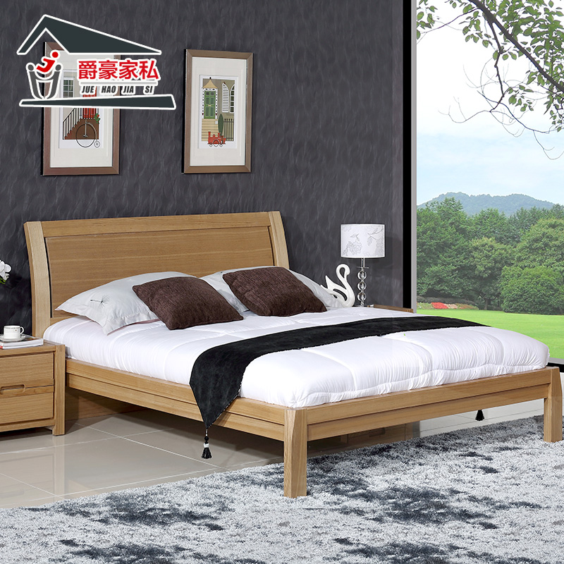 Grand ho wood furniture double bed 1.8 m 1.5 m beds nordic ash minimalist modern wood furniture