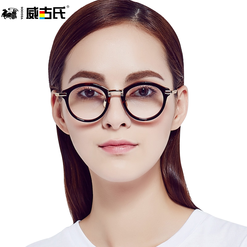 Granville gooch myopia glasses frames myopia female models full frame glasses frame glasses tide models can be equipped with a long face wild Mirror 5065