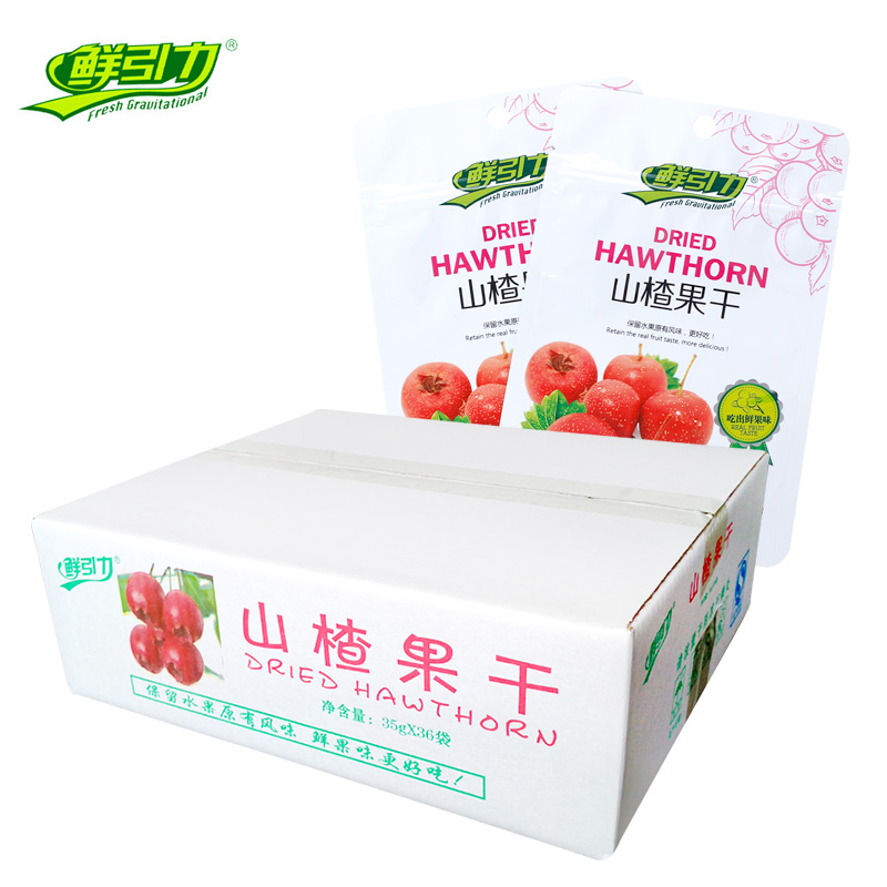 Gravitational fresh hawthorn fruit hawthorn candied dried fruit preserved products casual snack fcl 36 bags * 35g