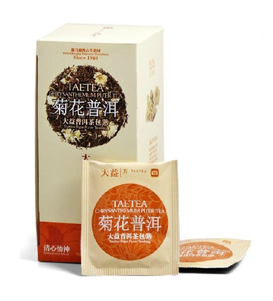 Great benefits pu'er tea 40g/box pu'er tea cooked great benefits chrysanthemum herbal tea teabag tea bags