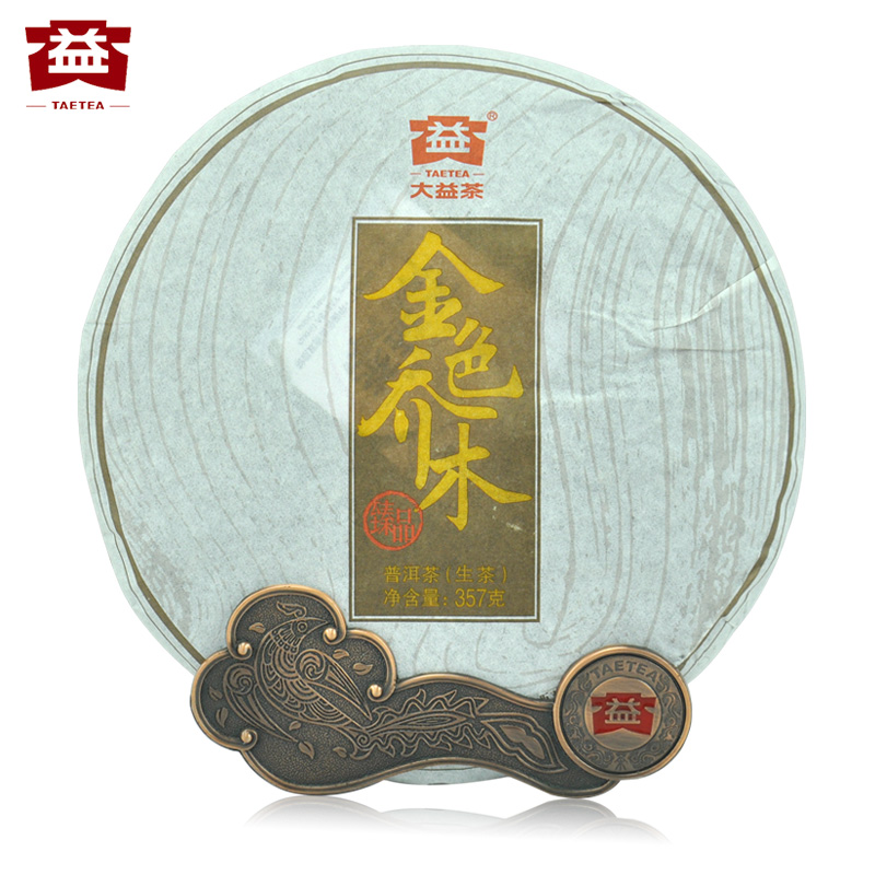 Great benefits pu'er tea raw tea trees golden pierre 357g yunnan seven tea cakes menghai tea factory