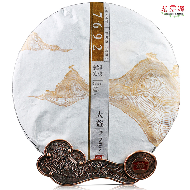 Great benefits yunnan pu'er tea cooked tea menghai tea factory in 7692 in 2015 random batches 357g/cake